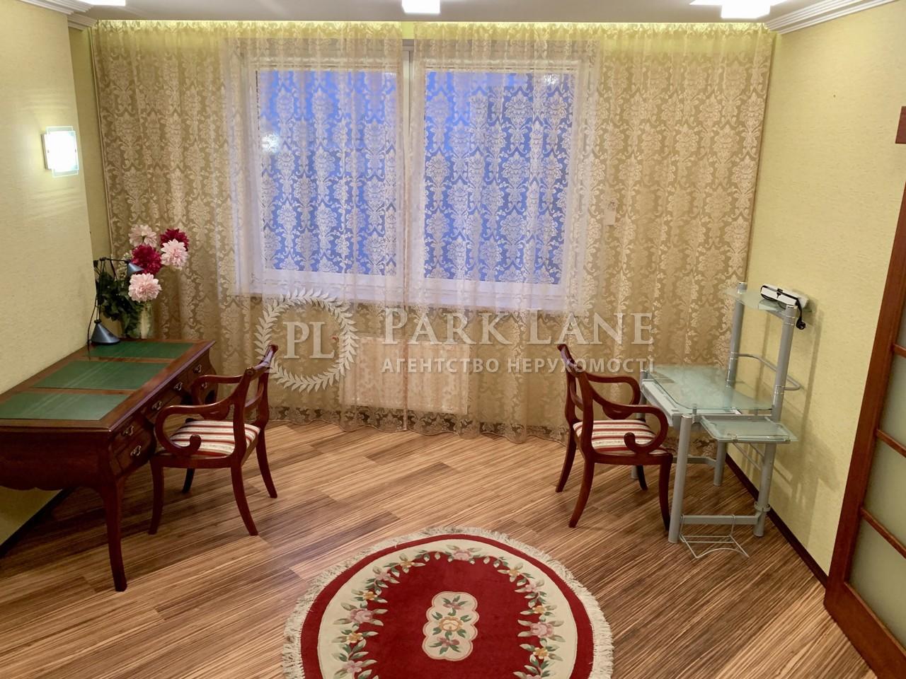 Квартира R-25479, Окипной Раиcы, 10б, Киев - Фото 6