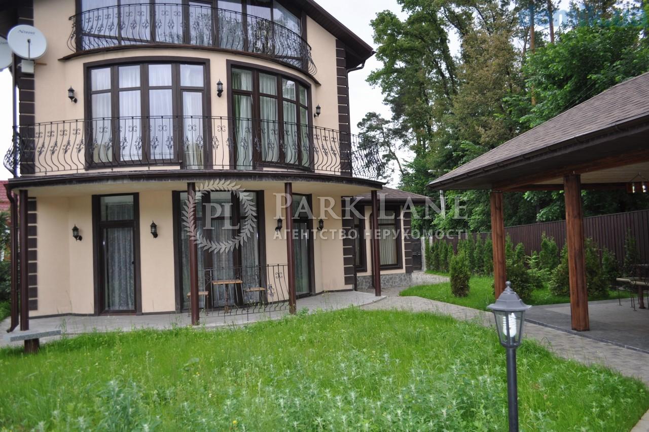 Дом Победы просп., Киев, X-28960 - Фото 15
