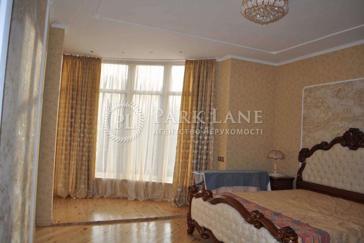 Дом Победы просп., Киев, X-28960 - Фото 2