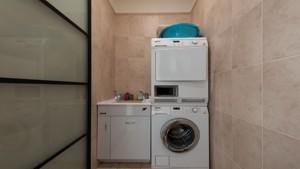 Квартира R-25563, Хорива, 39-41, Киев - Фото 19