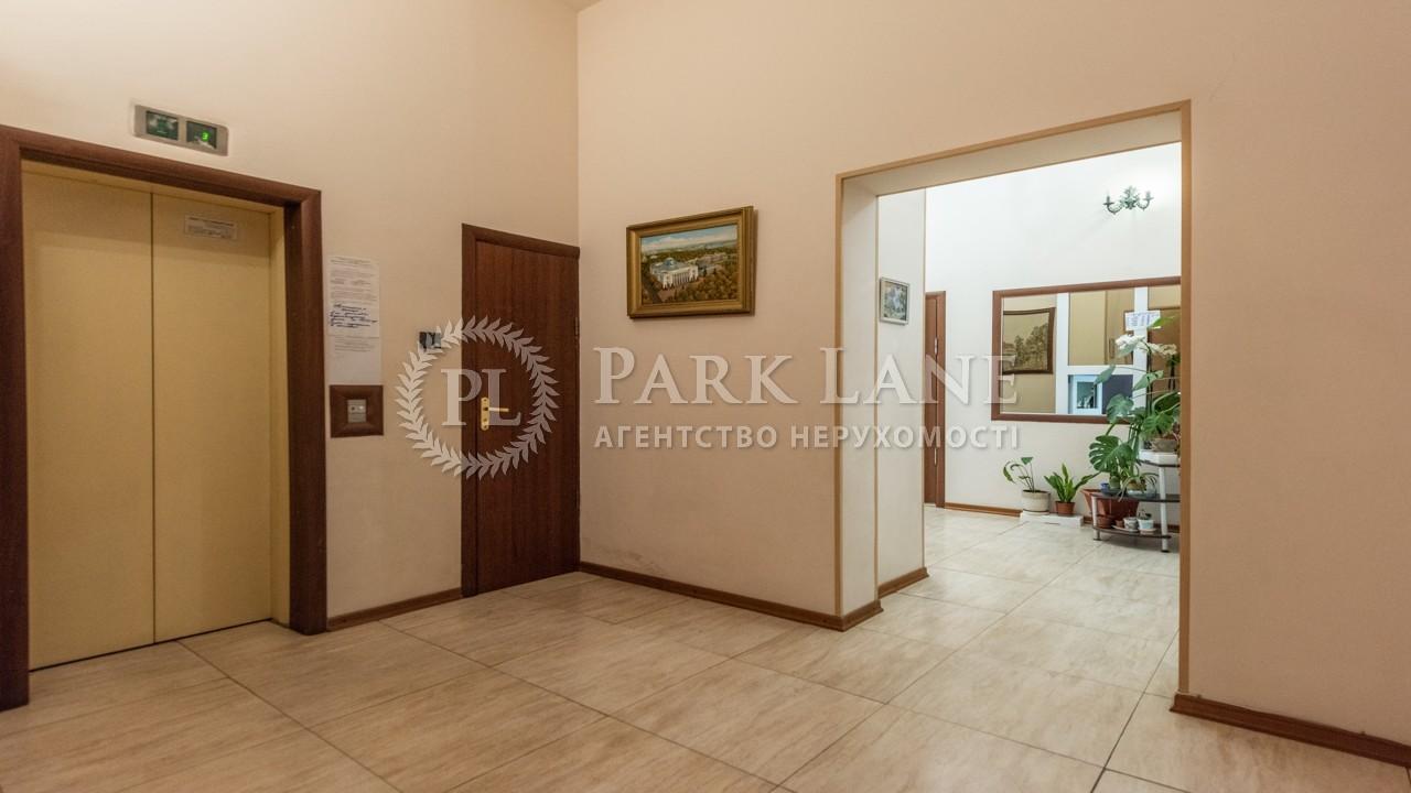 Квартира R-25563, Хорива, 39-41, Киев - Фото 21