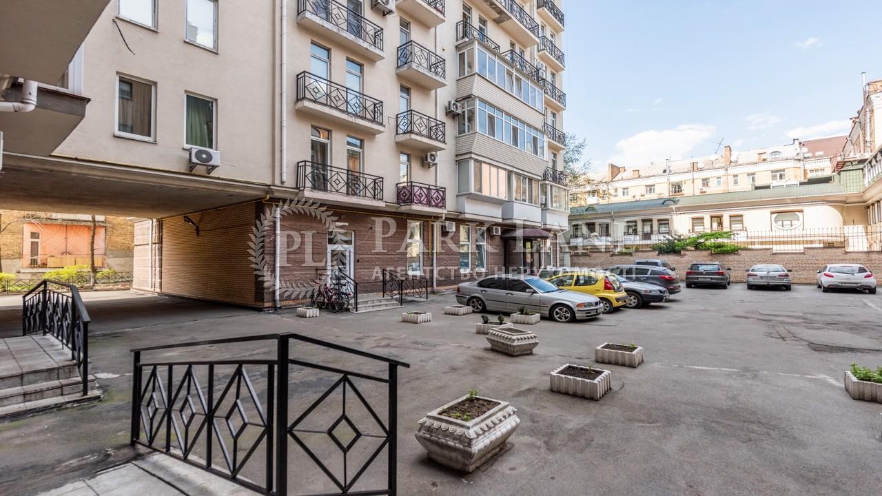 Квартира R-25563, Хорива, 39-41, Киев - Фото 22