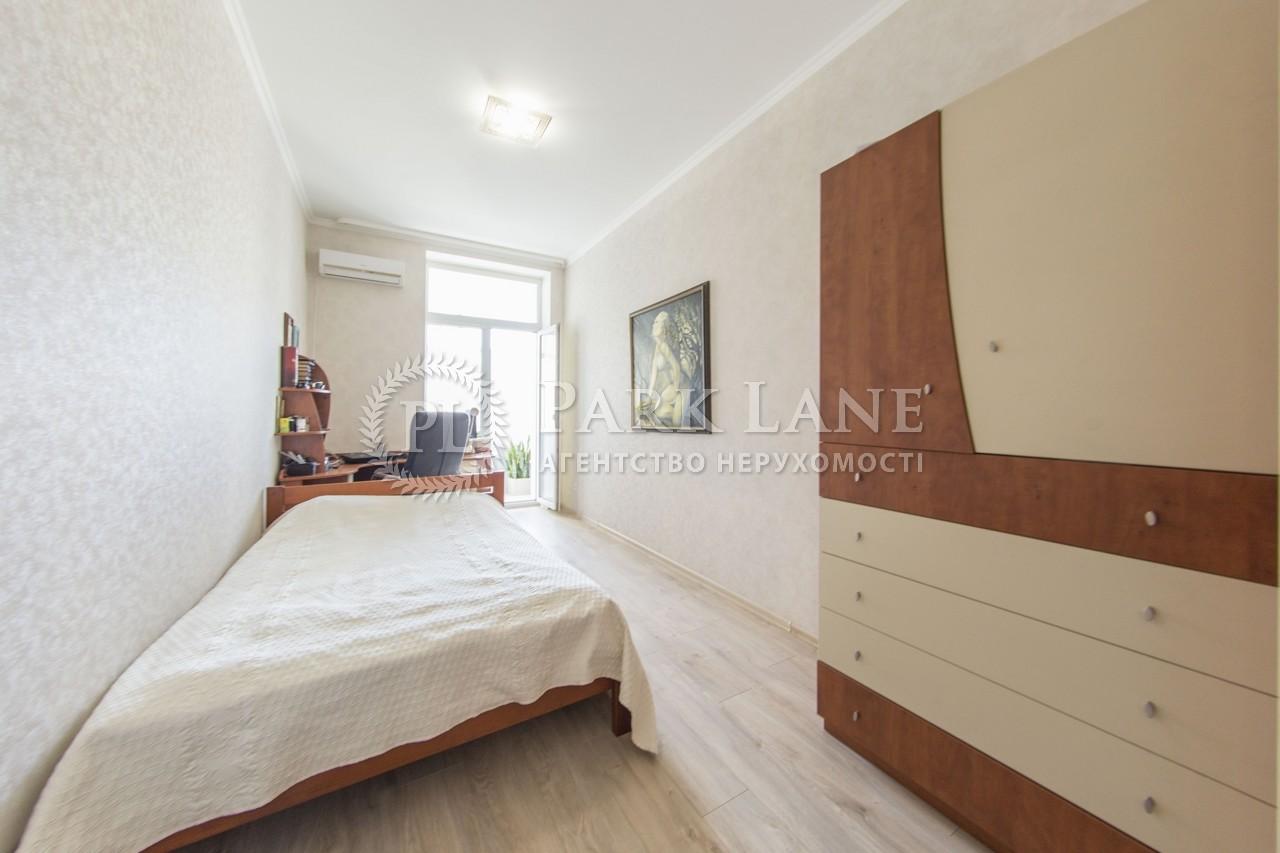 Квартира ул. Большая Васильковская, 108, Киев, K-27768 - Фото 18