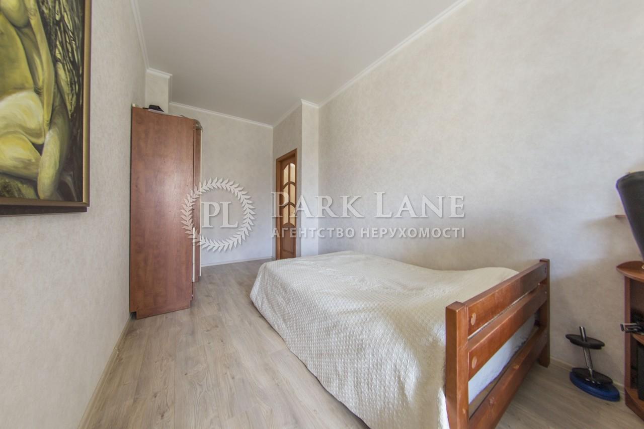 Квартира ул. Большая Васильковская, 108, Киев, K-27768 - Фото 20