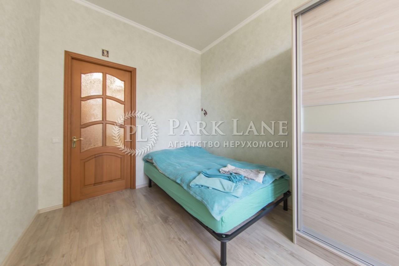 Квартира ул. Большая Васильковская, 108, Киев, K-27768 - Фото 23