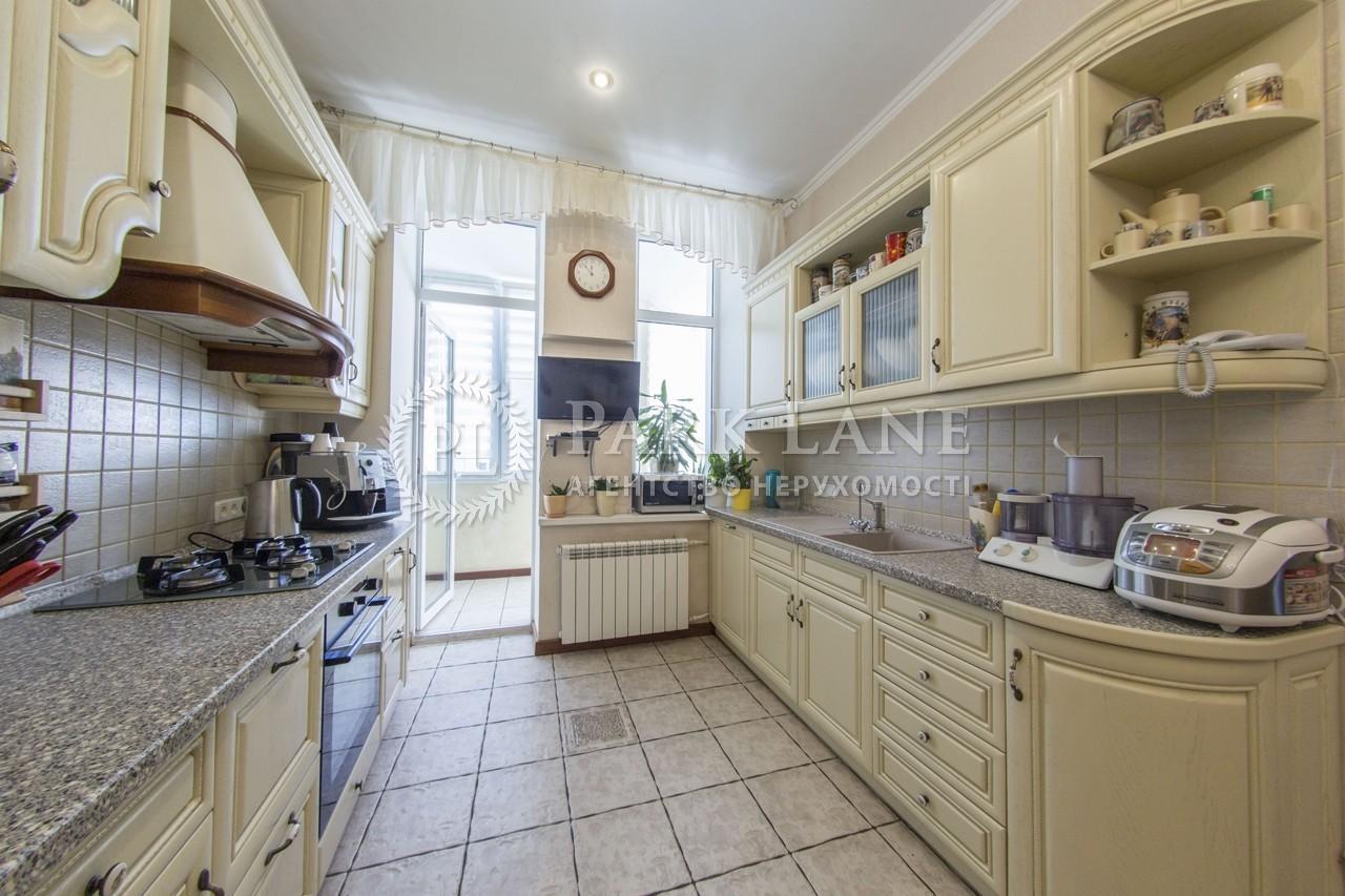 Квартира ул. Большая Васильковская, 108, Киев, K-27768 - Фото 29