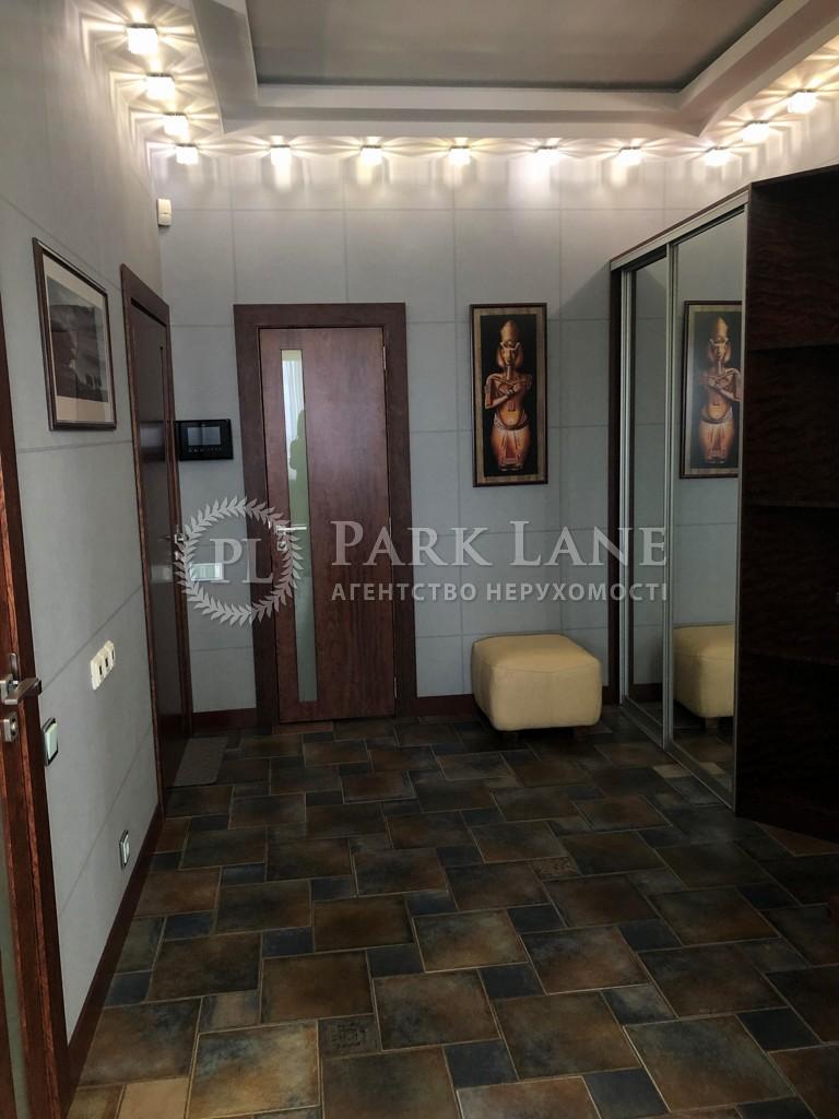 Квартира Героїв Сталінграду просп., 8а, Київ, B-98701 - Фото 17