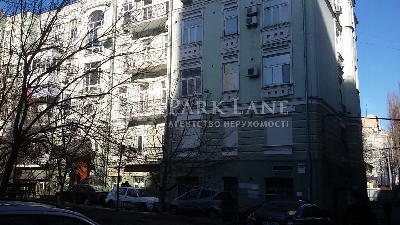 Нежитлове приміщення, вул. Рогнідинська, Київ, R-14682 - Фото 5