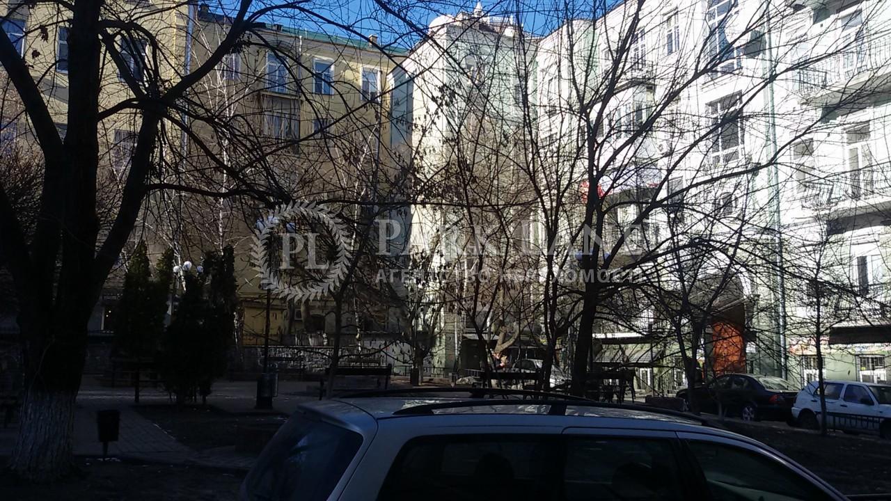 Нежитлове приміщення, вул. Рогнідинська, Київ, R-14682 - Фото 3