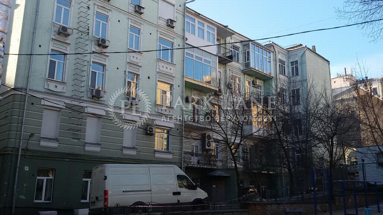 Нежитлове приміщення, вул. Рогнідинська, Київ, R-14682 - Фото 4
