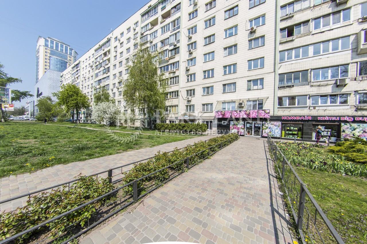Квартира Победы просп., 22, Киев, H-47438 - Фото 1