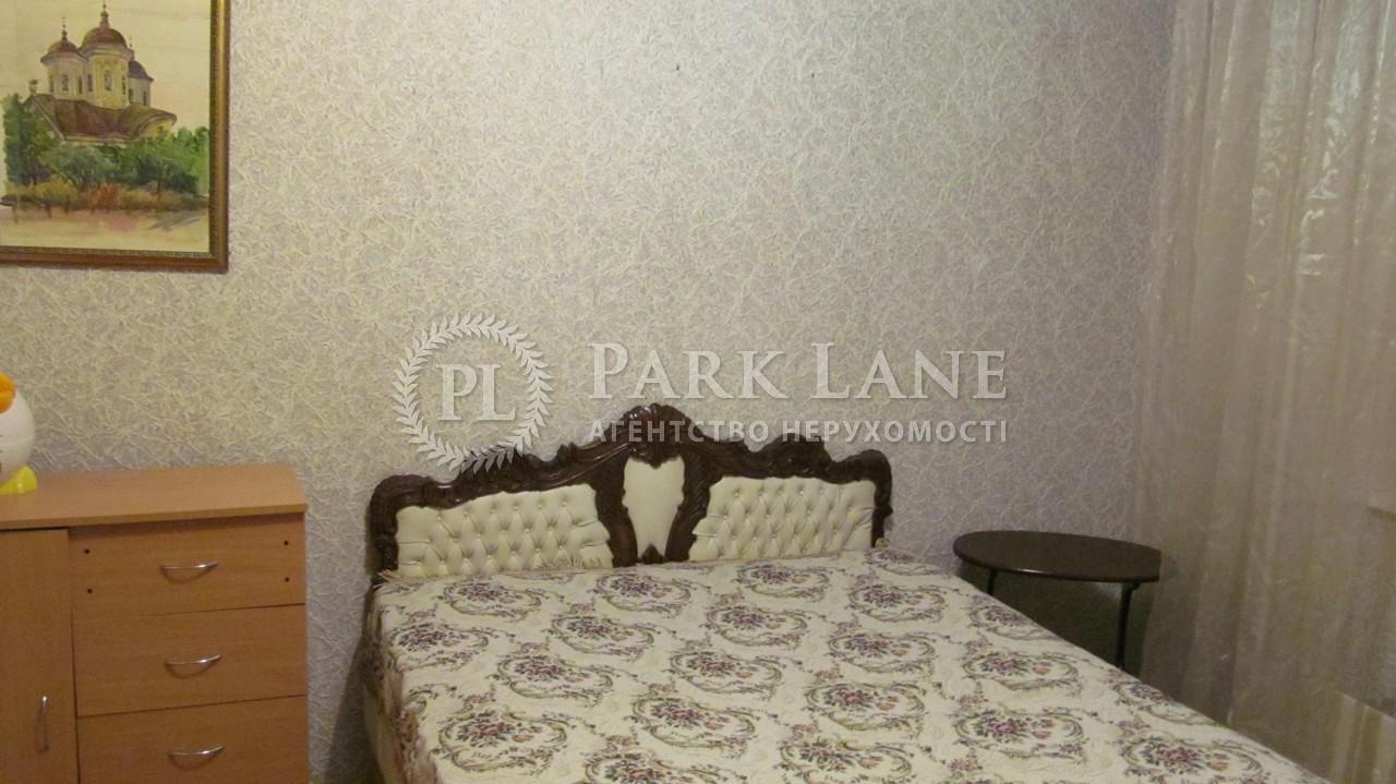 Квартира ул. Антоновича (Горького), 110, Киев, B-71508 - Фото 7