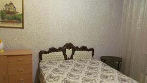 Квартира B-71508, Антоновича (Горького), 110, Киев - Фото 7