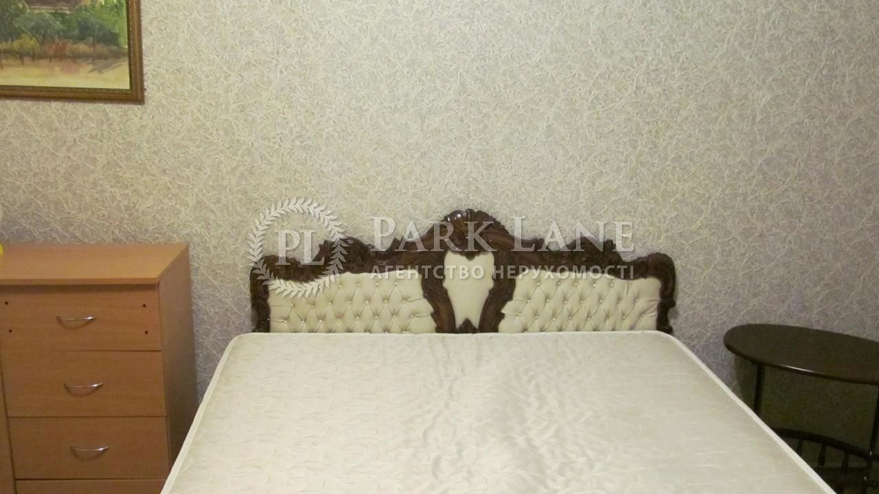 Квартира ул. Антоновича (Горького), 110, Киев, B-71508 - Фото 9