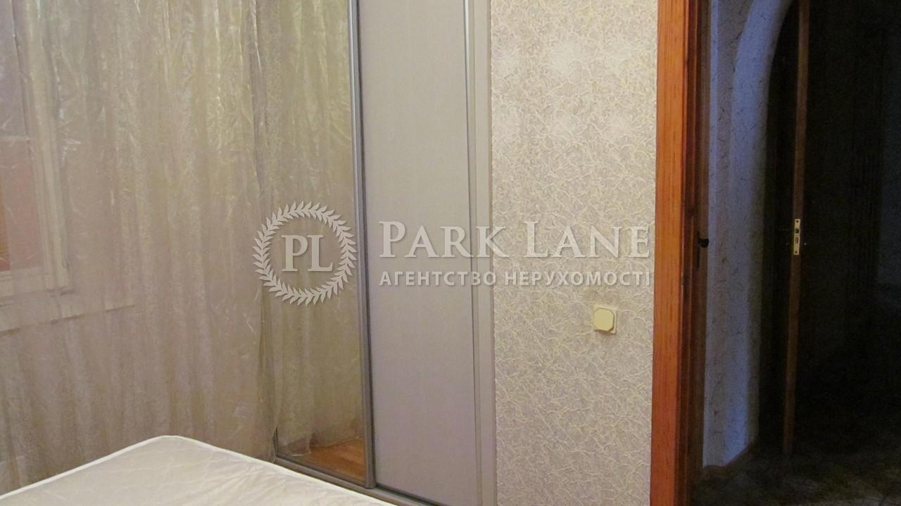 Квартира ул. Антоновича (Горького), 110, Киев, B-71508 - Фото 10