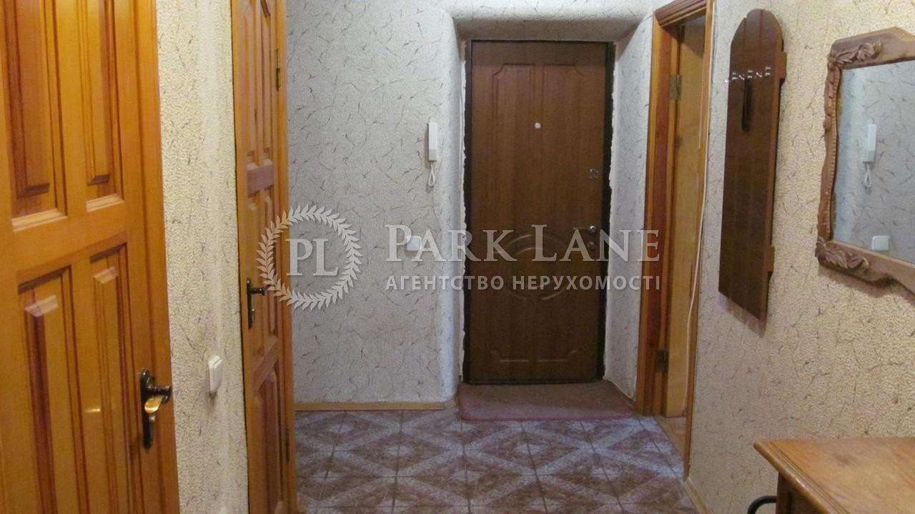 Квартира ул. Антоновича (Горького), 110, Киев, B-71508 - Фото 18