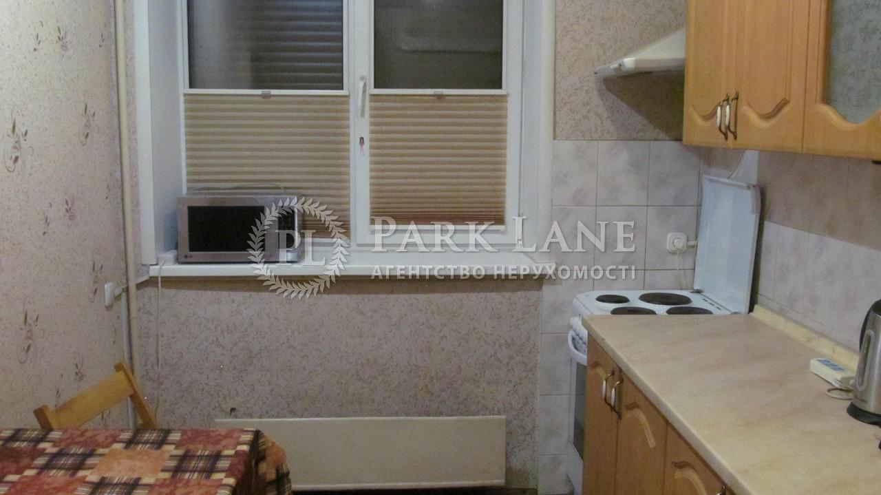 Квартира ул. Антоновича (Горького), 110, Киев, B-71508 - Фото 12