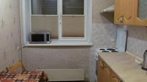 Квартира B-71508, Антоновича (Горького), 110, Киев - Фото 12