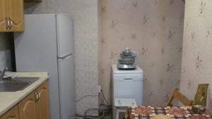 Квартира B-71508, Антоновича (Горького), 110, Киев - Фото 14