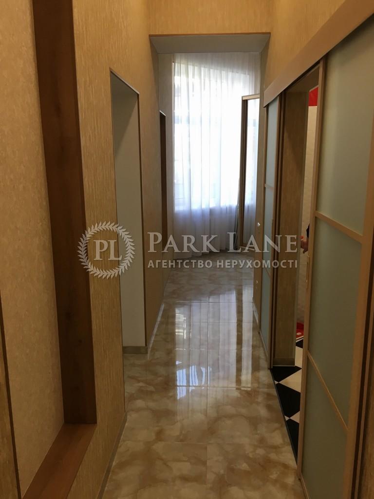 Квартира ул. Малая Житомирская, 5, Киев, R-24351 - Фото 19