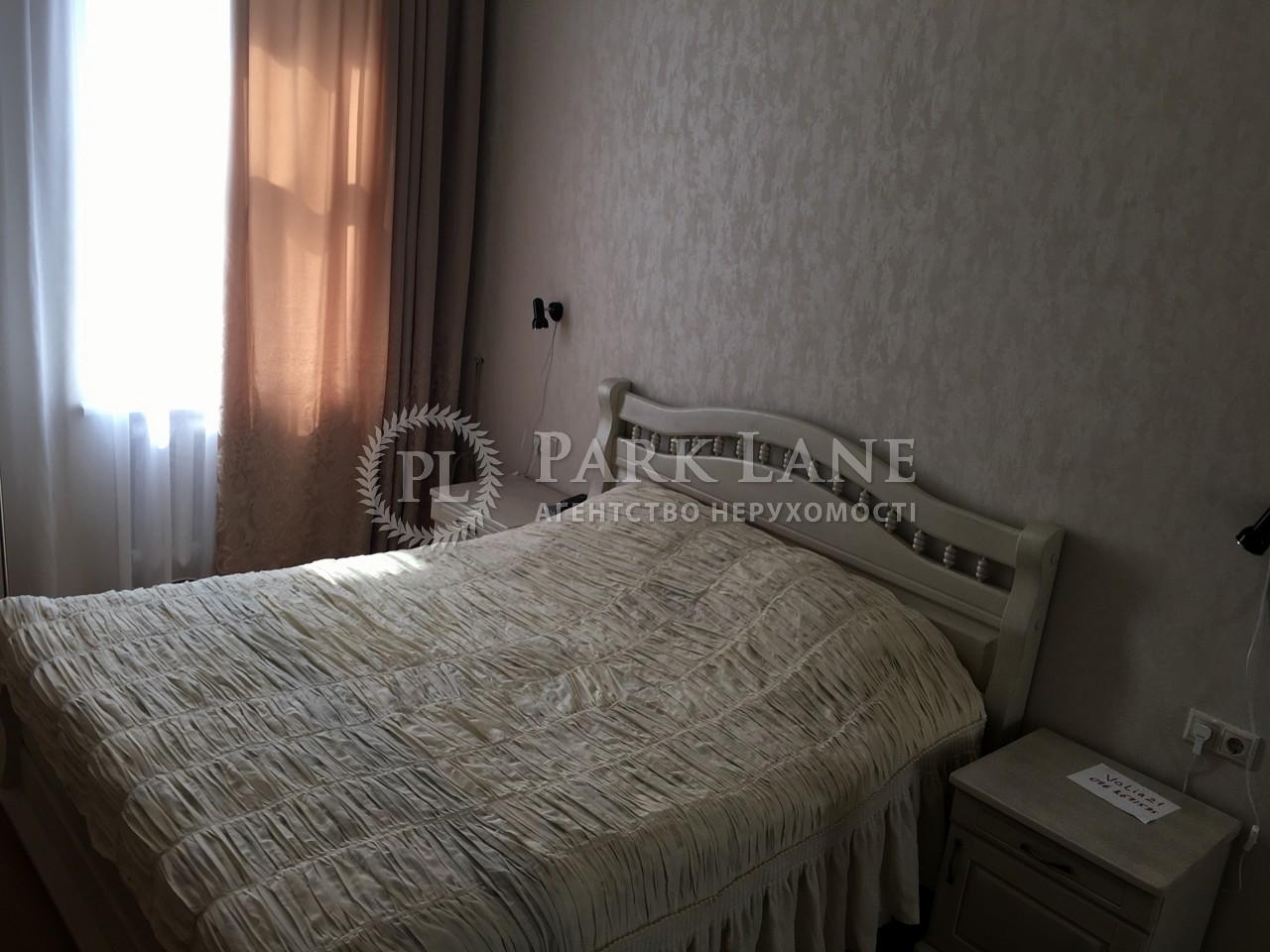 Квартира ул. Малая Житомирская, 5, Киев, R-24351 - Фото 11