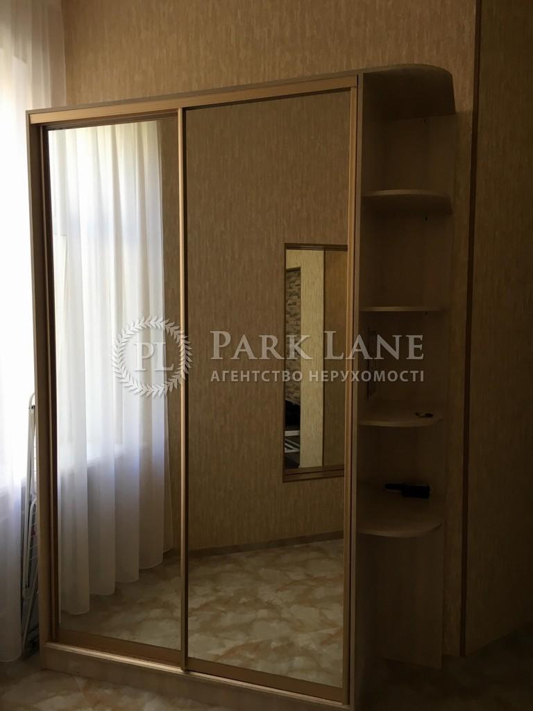 Квартира ул. Малая Житомирская, 5, Киев, R-24351 - Фото 13