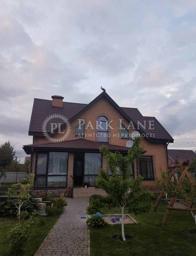 Дом Гнедин, Z-358433 - Фото 1