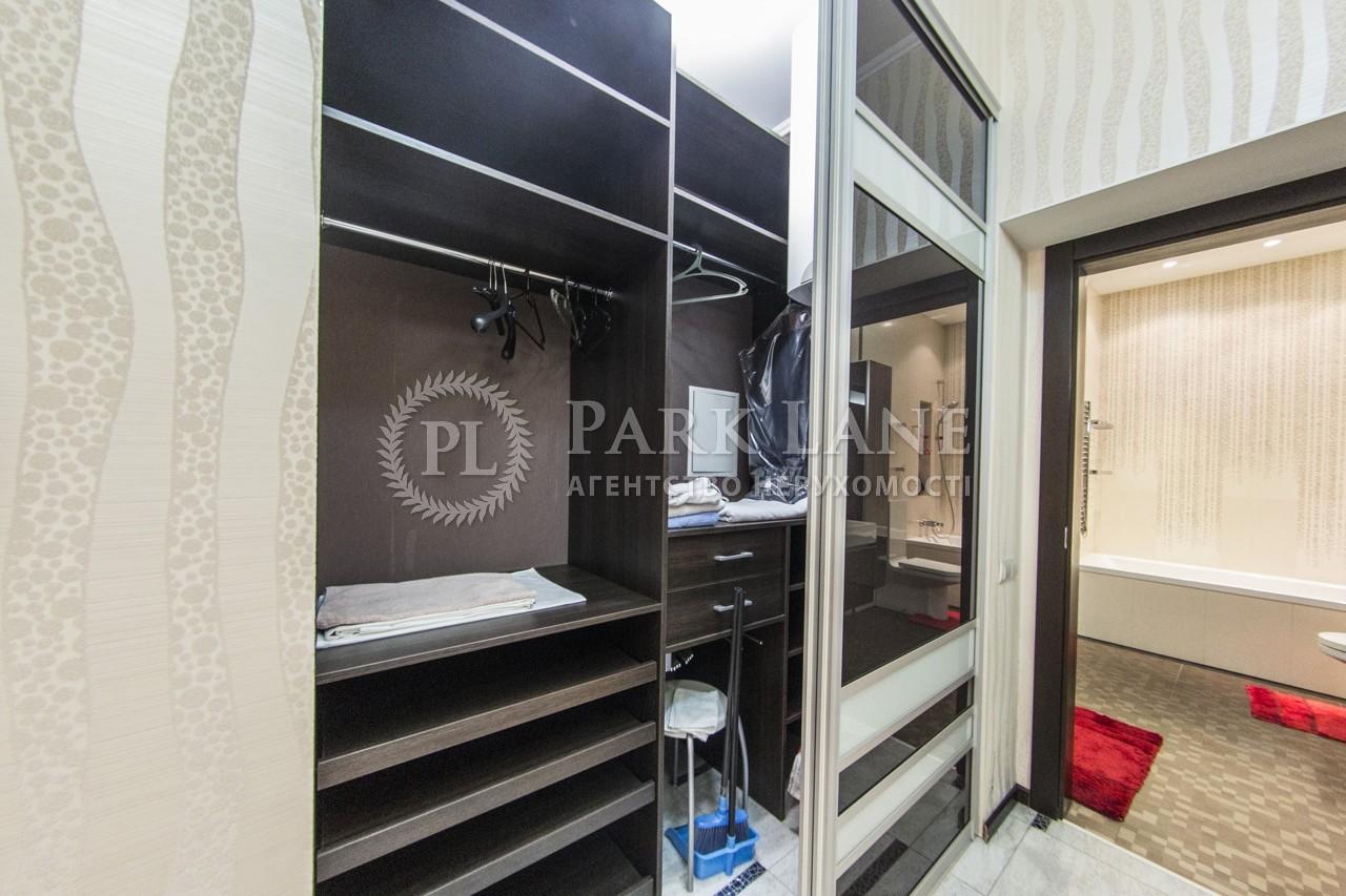 Квартира ул. Саксаганского, 121, Киев, Z-500011 - Фото 24