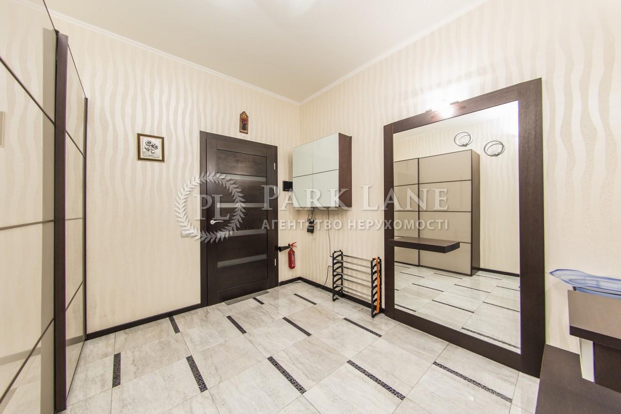 Квартира ул. Саксаганского, 121, Киев, Z-500011 - Фото 27