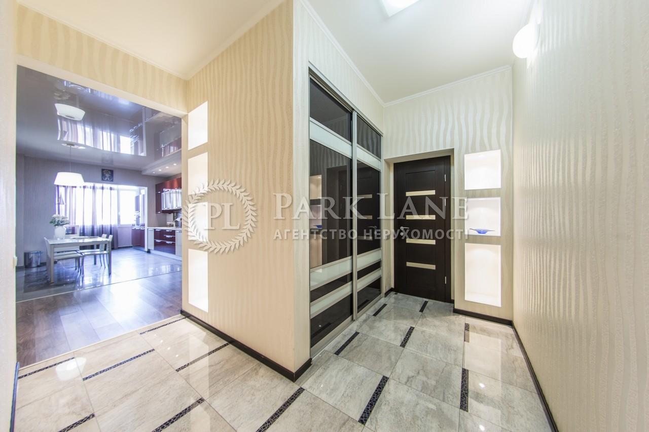 Квартира ул. Саксаганского, 121, Киев, Z-500011 - Фото 25