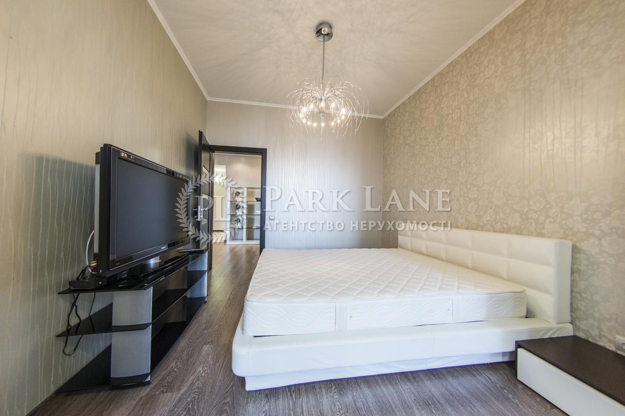 Квартира ул. Саксаганского, 121, Киев, Z-500011 - Фото 14