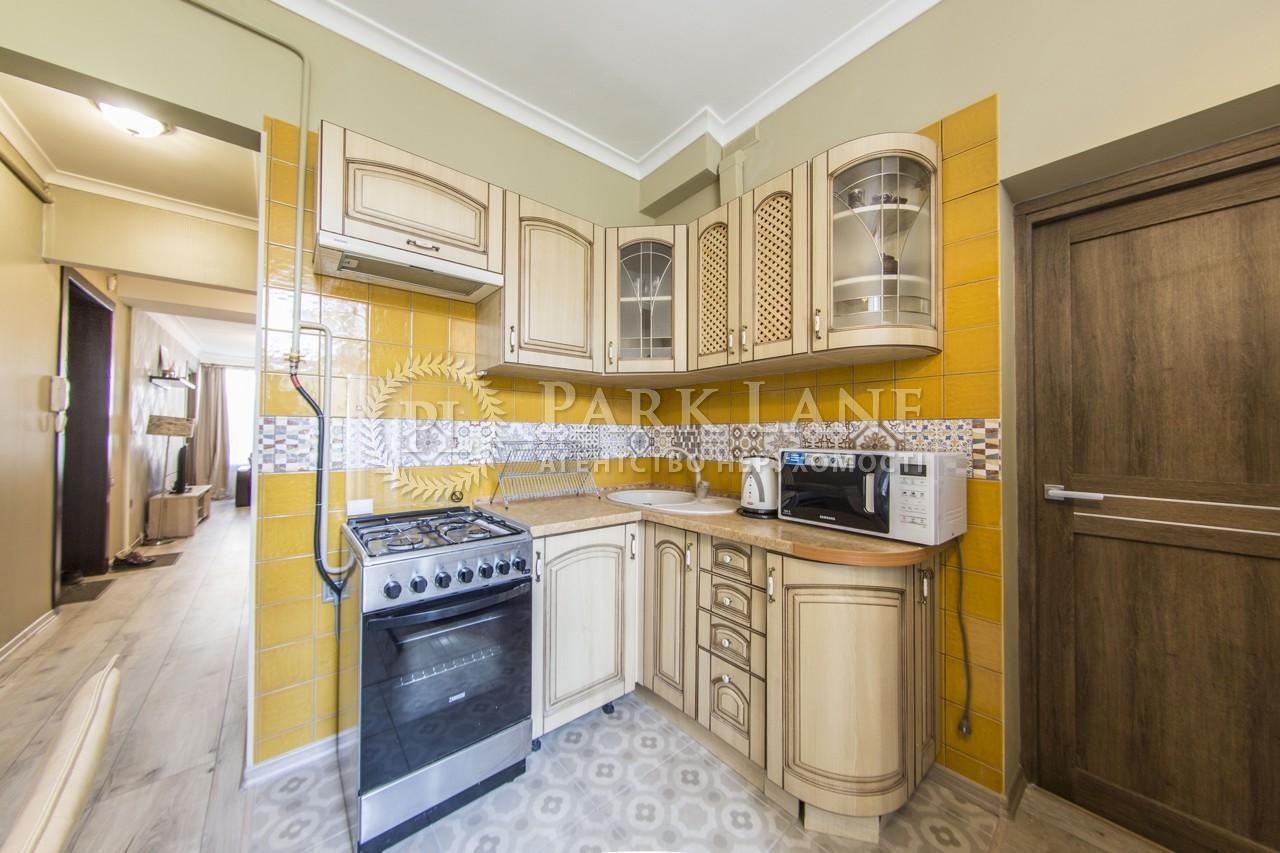Квартира вул. Гоголівська, 48, Київ, J-24373 - Фото 13
