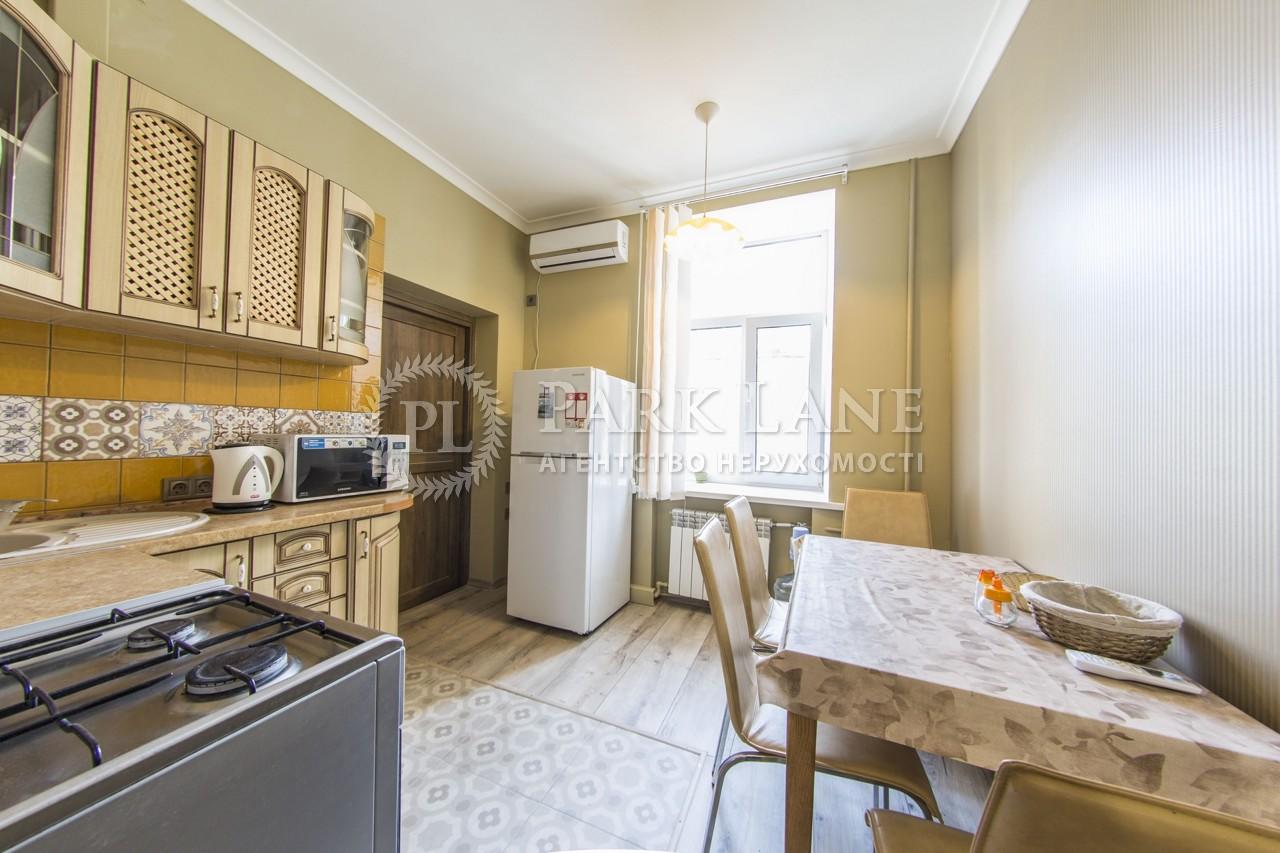 Квартира вул. Гоголівська, 48, Київ, J-24373 - Фото 10