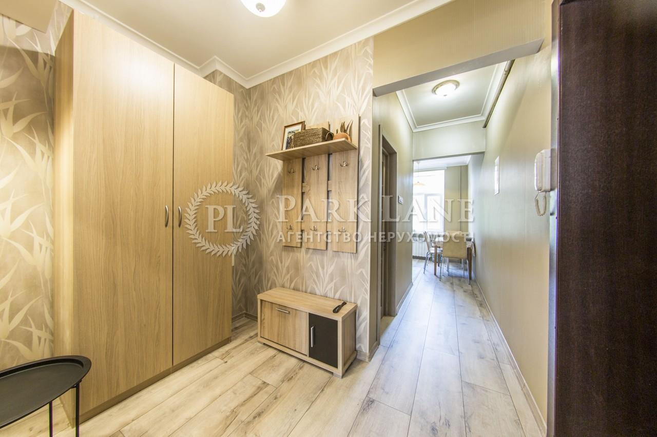 Квартира вул. Гоголівська, 48, Київ, J-24373 - Фото 19