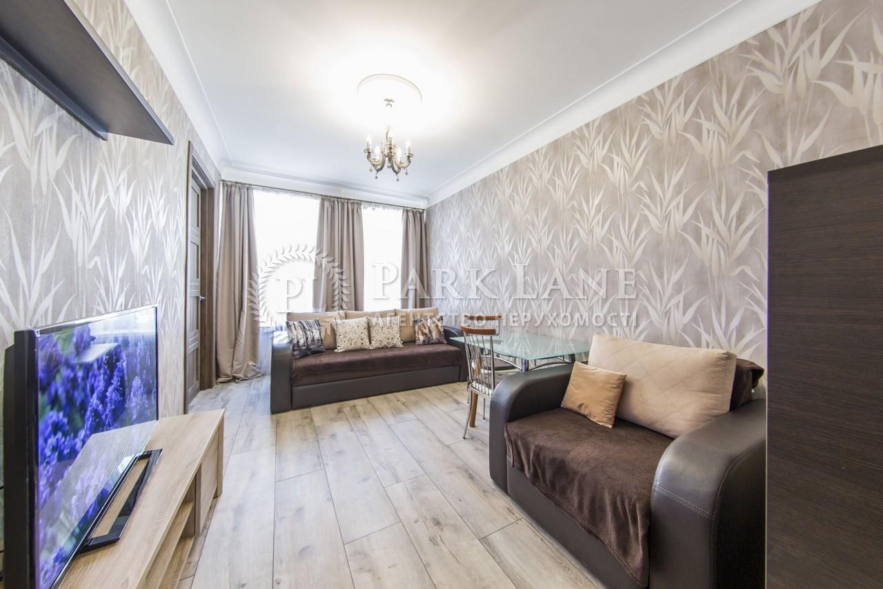 Квартира вул. Гоголівська, 48, Київ, J-24373 - Фото 3