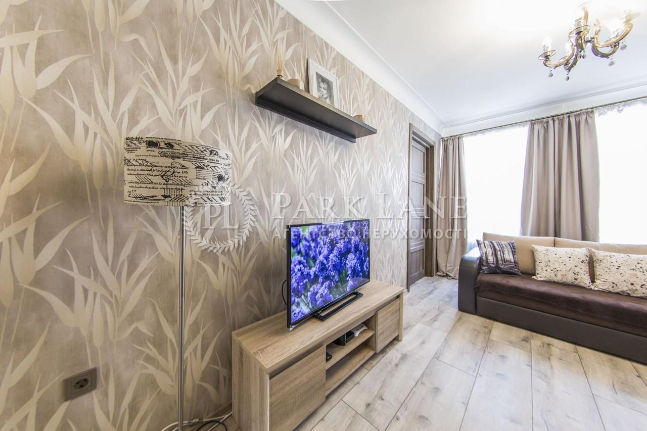 Квартира вул. Гоголівська, 48, Київ, J-24373 - Фото 4