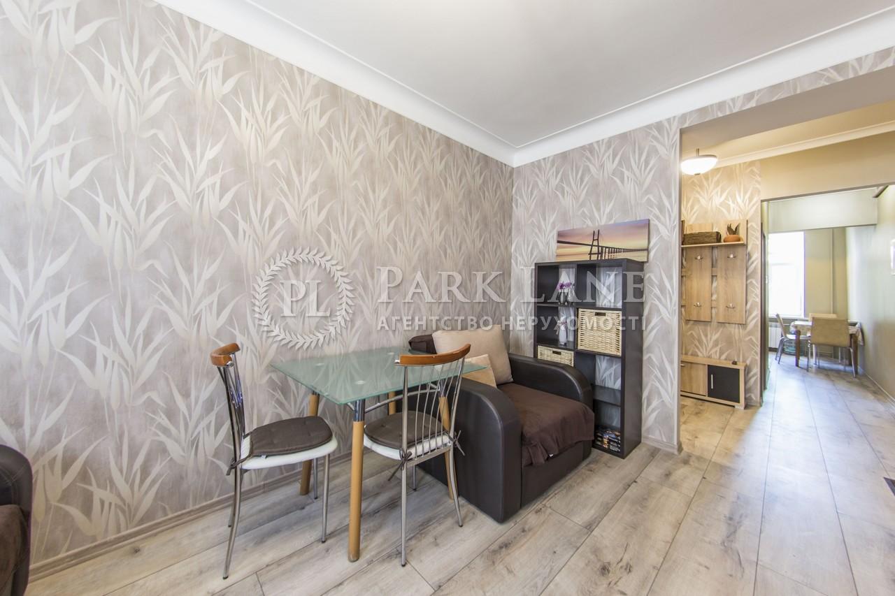 Квартира вул. Гоголівська, 48, Київ, J-24373 - Фото 7