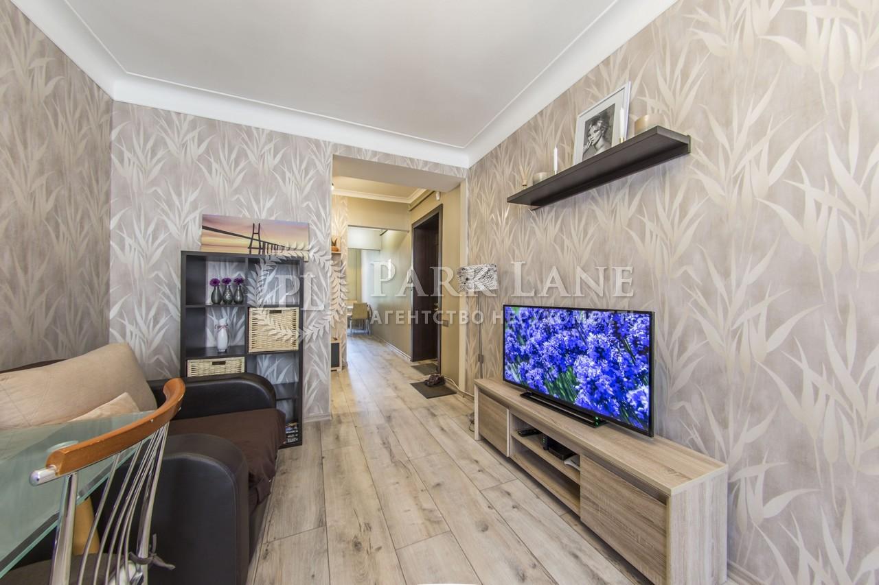 Квартира вул. Гоголівська, 48, Київ, J-24373 - Фото 6
