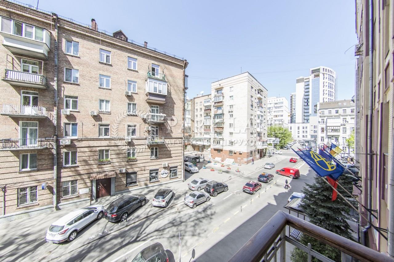 Квартира вул. Гоголівська, 48, Київ, J-24373 - Фото 29