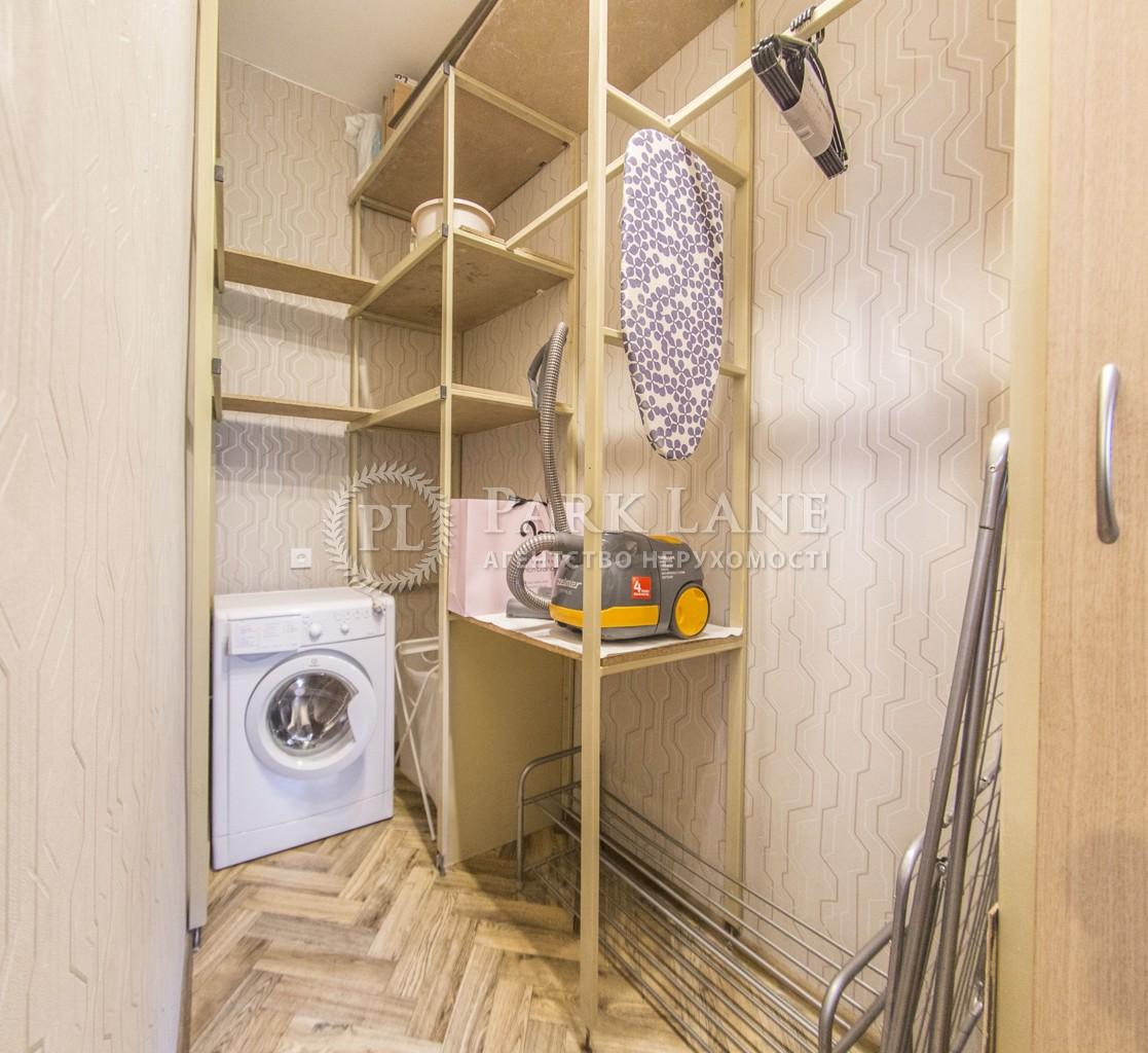 Квартира вул. Гоголівська, 48, Київ, J-24373 - Фото 17