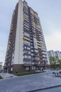 Квартира J-28785, Панельна, 4а, Київ - Фото 2