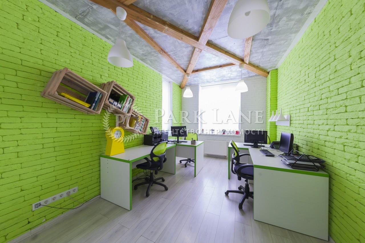 Офис, ул. Регенераторная, Киев, N-20754 - Фото 3
