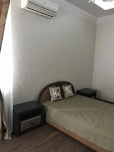 Квартира R-25633, Героев Сталинграда просп., 10а корпус 1, Киев - Фото 6