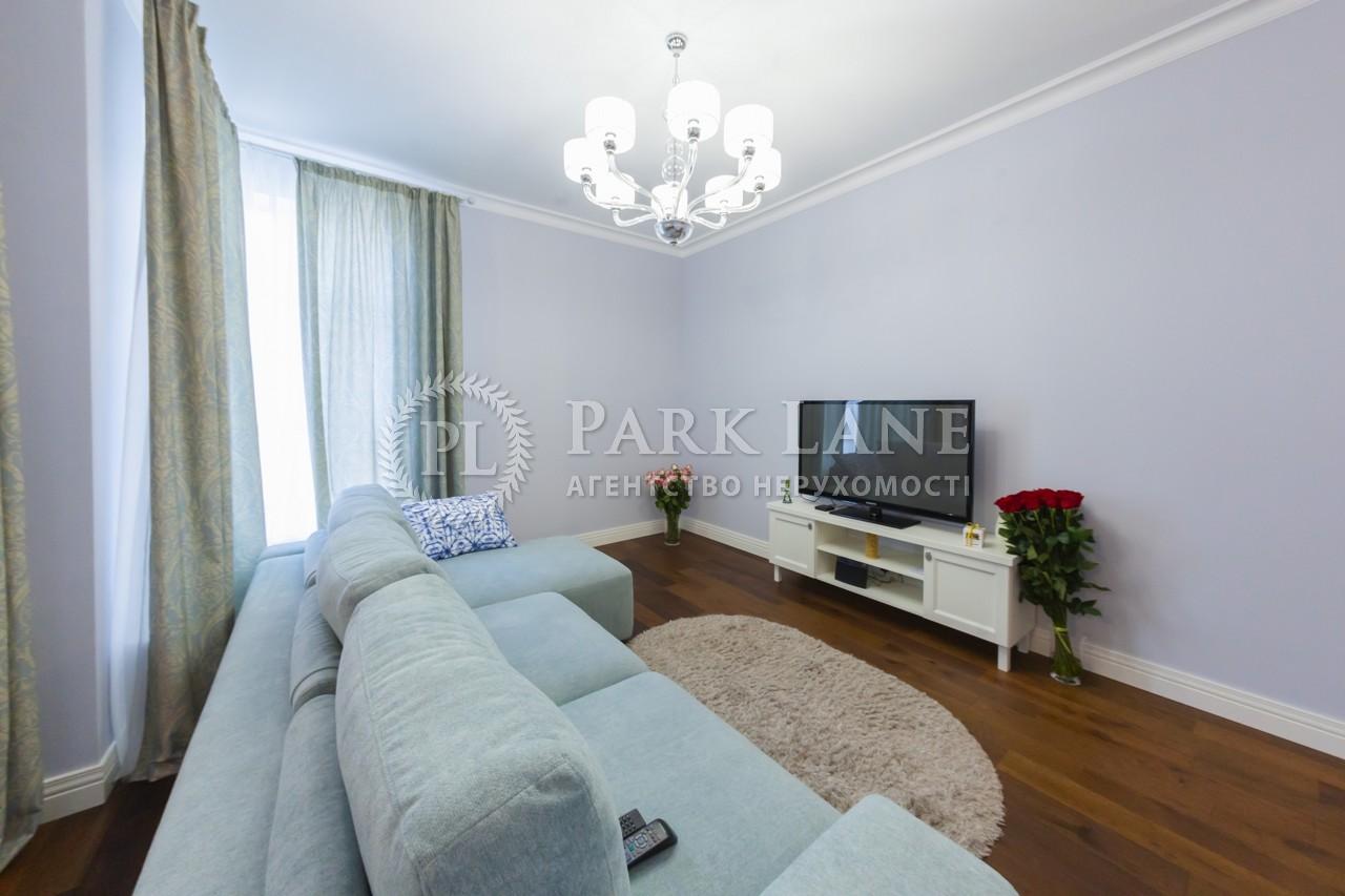 Квартира ул. Филатова Академика, 2/1, Киев, H-44364 - Фото 3