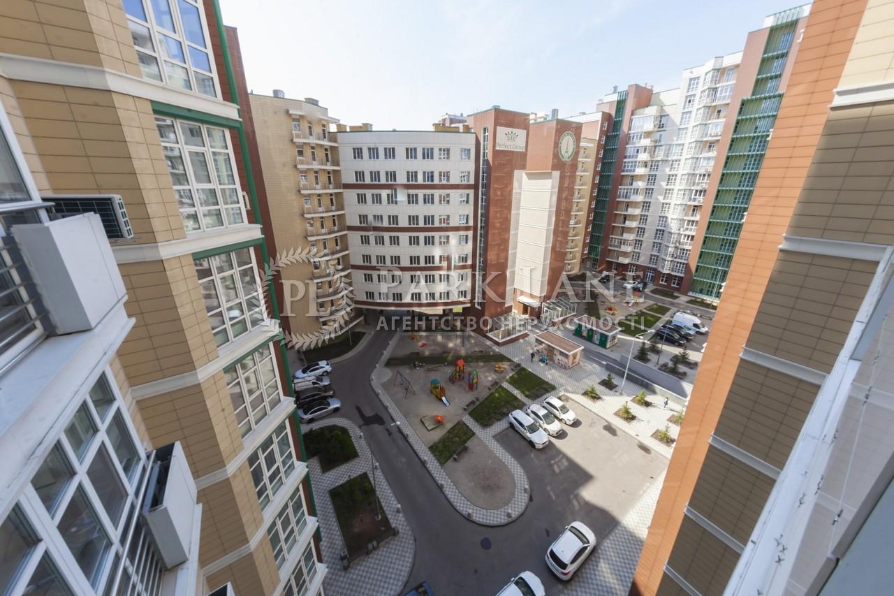 Квартира ул. Филатова Академика, 2/1, Киев, H-44364 - Фото 18