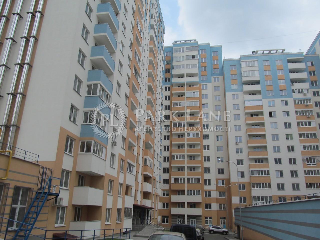 Нежитлове приміщення, вул. Данченка Сергія, Київ, J-25719 - Фото 1