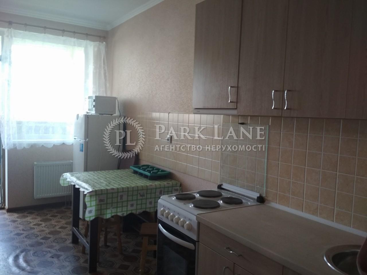 Квартира Z-173253, Ужвий Натальи, 12, Киев - Фото 5