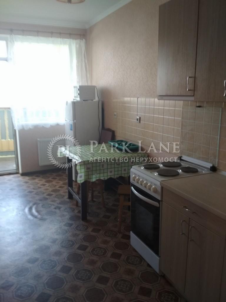 Квартира Z-173253, Ужвий Натальи, 12, Киев - Фото 6
