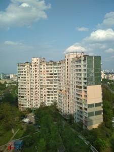 Квартира Z-173253, Ужвий Натальи, 12, Киев - Фото 15
