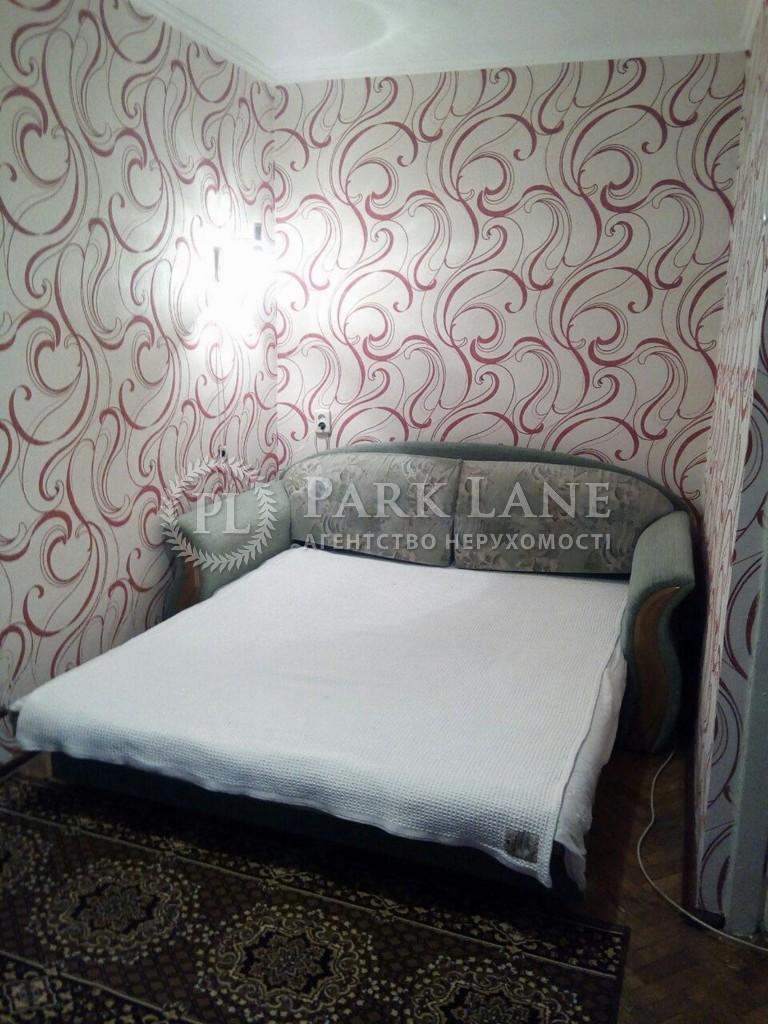 Квартира Бастионный пер., 5, Киев, A-45657 - Фото 3